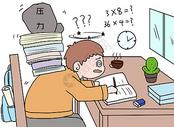 课业压力漫画图片
