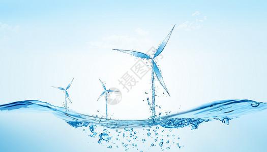 创意风车场景图片