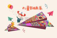 儿童节快乐400179051图片
