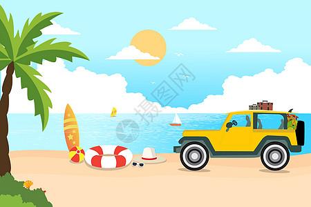 夏日海滩休闲度假图片