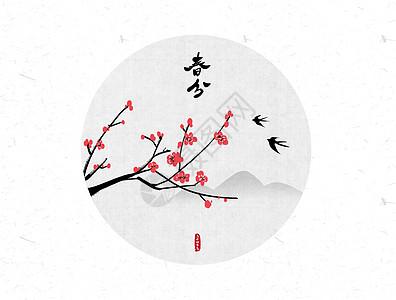 春分二十四节气中国风水墨画图片