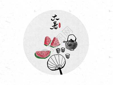 大暑二十四节气中国风水墨画图片