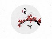 白露二十四节气中国风水墨画图片