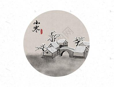 小寒二十四节气中国风水墨画图片