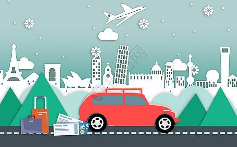 旅行剪纸插画图片