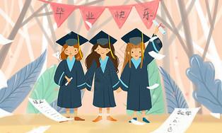 毕业快乐图片