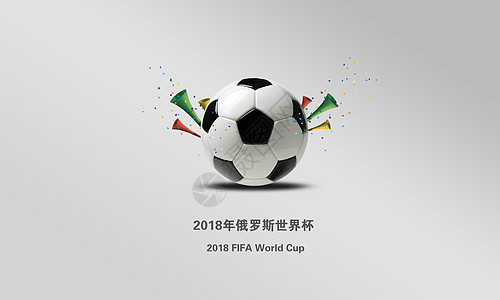 世界杯海报图片