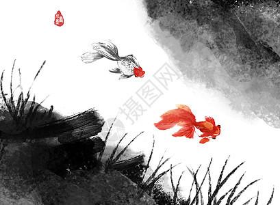 水墨金鱼图片