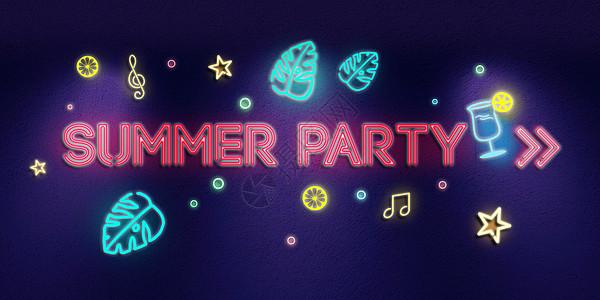 夏日派对背景墙图片