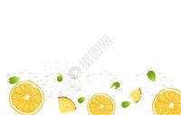 橘子二分之一留白背景图片