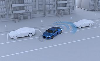 智能车辆出库雷达提示背景图片