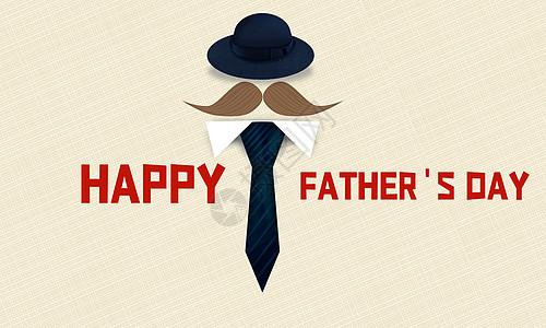 蓝色条纹领带父亲节图片