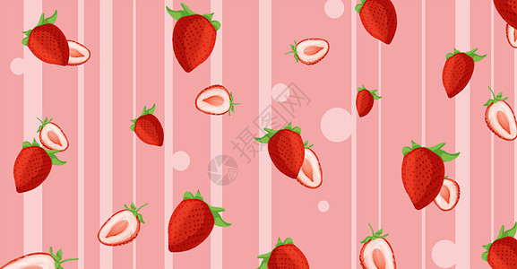 唯美新鲜水果草莓背景插画图片
