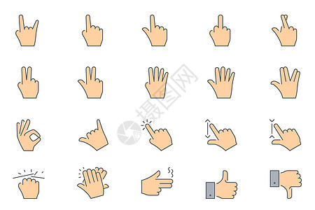 手势图标icon图片
