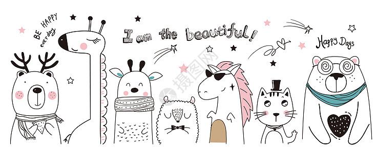 手绘欧式动物图片