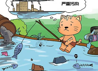 环保漫画图片