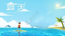 夏季海边旅行图片