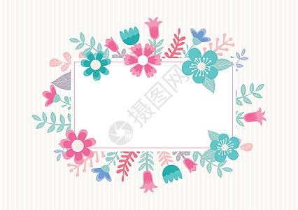 小清新花卉卡片图片