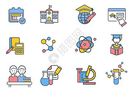 教育图标icon图片