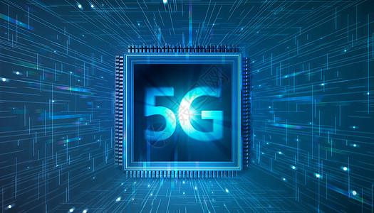 创意5G科技芯片图片