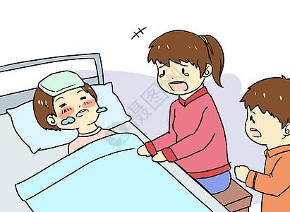 儿童感冒生病漫画高清图片