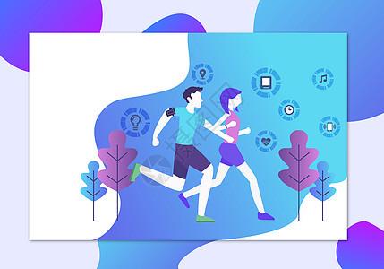运动健身减肥健康图片