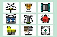 音乐乐器类图标图片