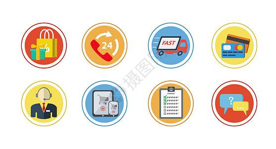 商务客服图标图片