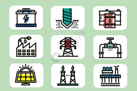 工业能源图片