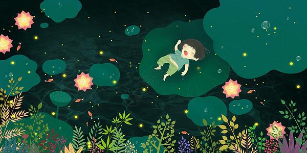 夏至·夜晚躺在荷叶上的小孩图片