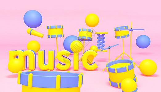 音乐场景图片