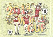 世界杯加油图片