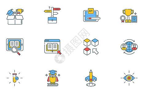 教育毕业求职图标icon图片