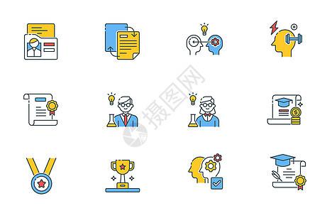 教育学习图标icon图片