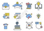 教师节教育图标icon图片