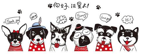 手绘欧式狗狗图片