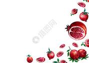 手绘水果水彩二分之一留白图片