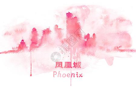 城市地标凤凰城水彩手绘插画图片