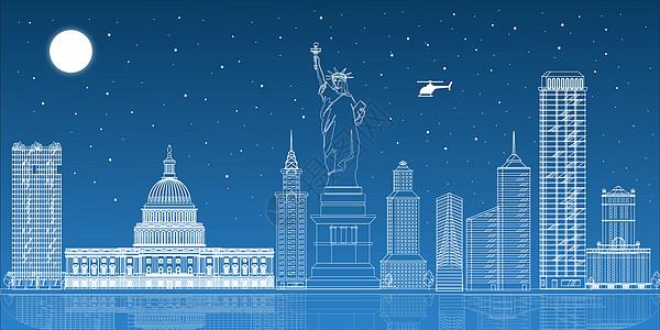 美国城市线条场景图片