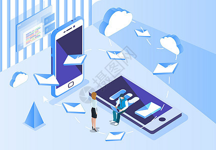 科技办公发送邮箱图片