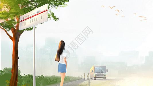 等公交车的女孩图片