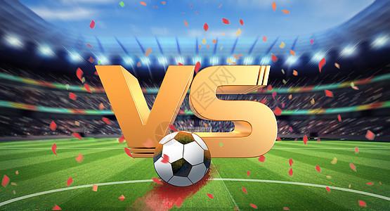2018世界杯对战图片