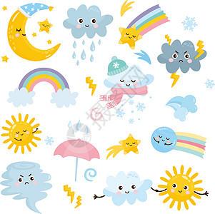 手绘卡通可爱天气元素透明免抠图片