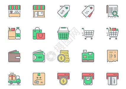 618网上购物节图标icon图片