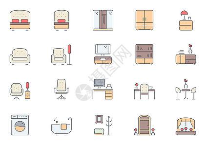 家具装修节图标icon图片