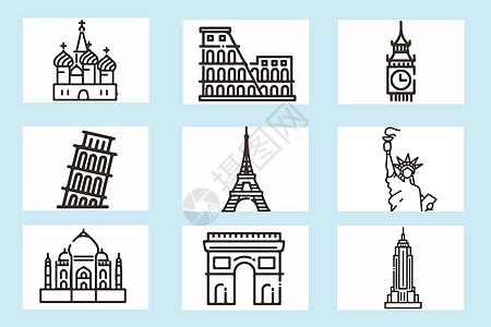 国外建筑图标图片