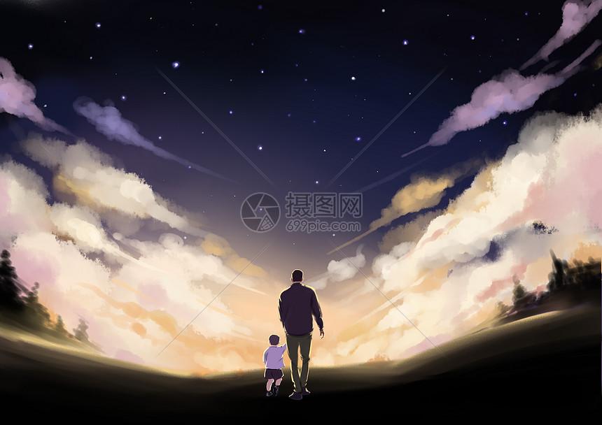 星夜下——父亲和我图片