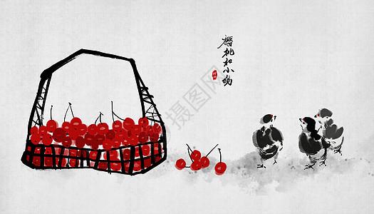 中国风樱桃小鸟水墨画图片