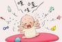 宝宝哭泣图片