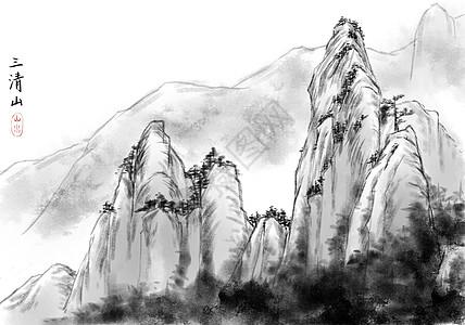 三清山水墨画图片